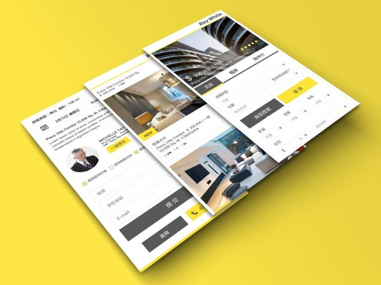 Ray White Wechat website design