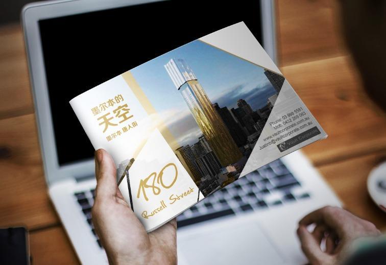 180 russell street brochure design