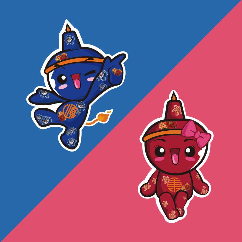 Chinese Hot Pot Mascot Design